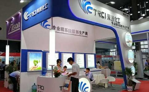 上海聚氨酯展览会CIPE