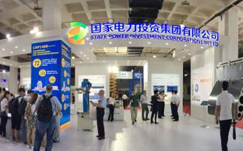 山东核电工业及装备展览会