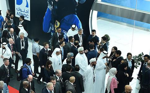 阿联酋阿布扎比石油天然气展览会ADIPEC