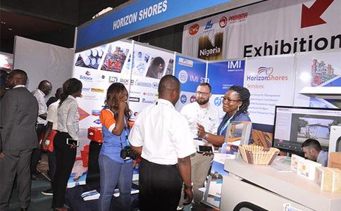 尼日利亚石油天然气展览会NOG