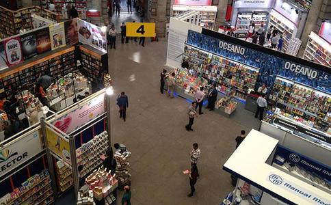 墨西哥瓜達拉哈拉圖書展覽會Feria Internacional del Libro