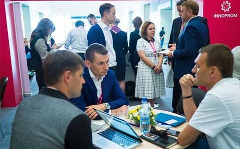 俄罗斯叶卡捷琳堡工业展览会INNOPROM