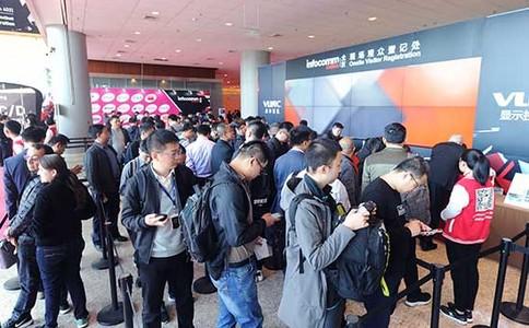 北京视听集成设备与技术展览会INFOCOMM ASIA