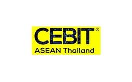 泰國曼谷信息及通信技術展覽會CeBIT ASEAN Thailand