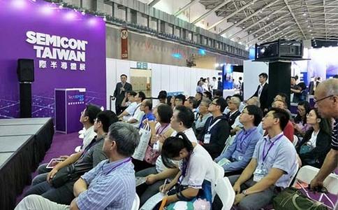 台湾半导体设备材料展览会SEMICON Taiwan