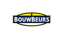 荷兰乌德勒支建材展览会BOUWBEURS