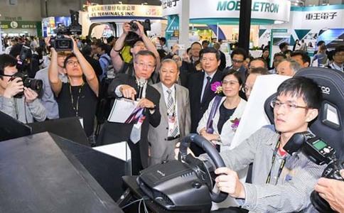 台湾国际新能源车展览会
