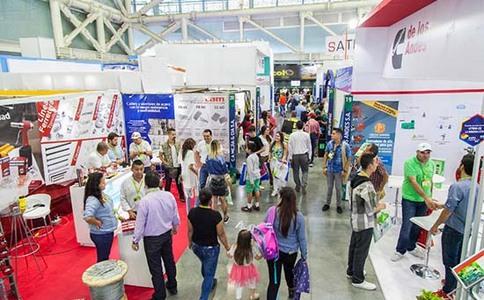 哥伦比亚建筑及建筑工程展览会Expo Camacol