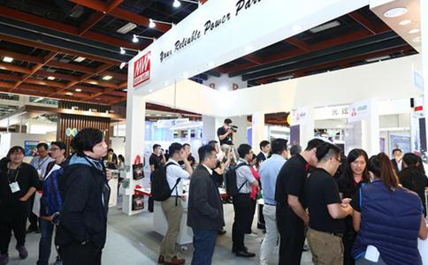 台湾国际照明展览会TILS