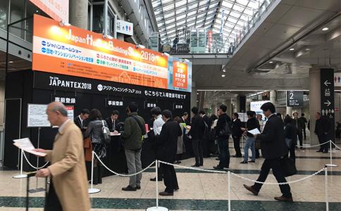 日本东京建材及石材展览会JAPAN BUILD