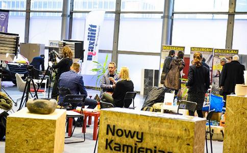 波蘭波茲南石材機械展覽會KAMIEN