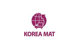 韩国首尔物料搬运及物流展览会KOREA MAT