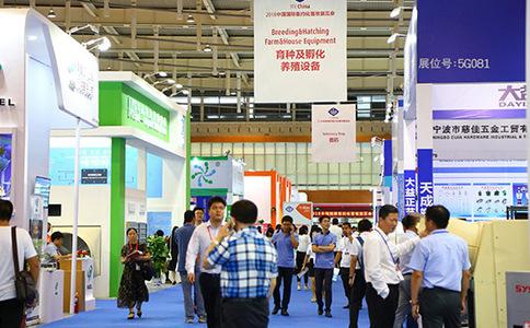 青岛亚洲集约化畜牧展览会VIV China