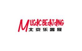 北京国际乐器展览会Music Beijing