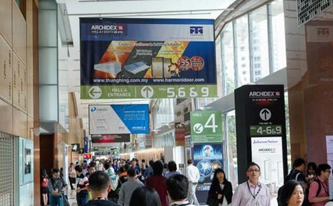 马来西亚吉隆坡建材及装饰材料展览会ARCHIDEX