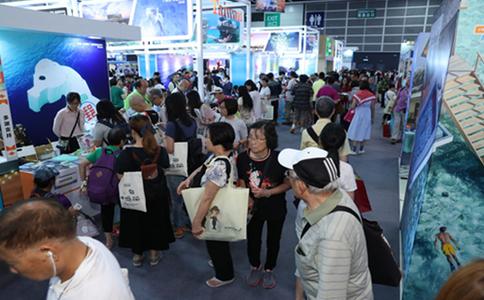 香港旅游展览会ITE