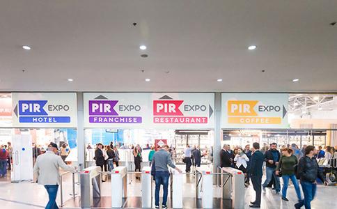 俄罗斯莫斯科酒店用品展览会PIR EXPO