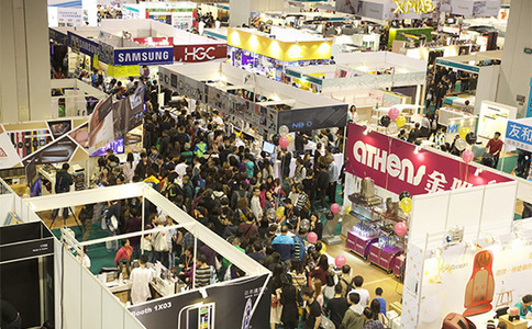 香港购物节展览会HK MEGA SHOWCASE