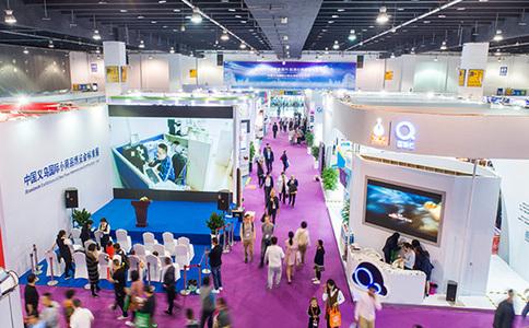义乌国际小商品展览会