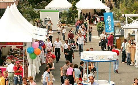 法国拉罗谢尔消费展览会FOIRE EXPO