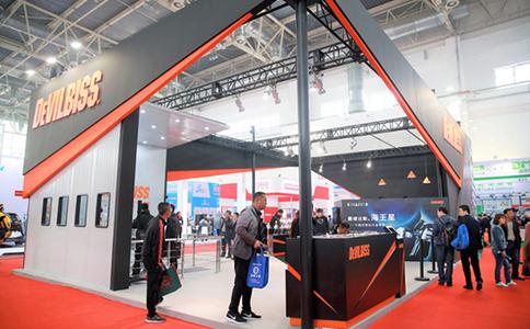 北京国际汽车维修检测诊断设备零部件及美容养护展览会