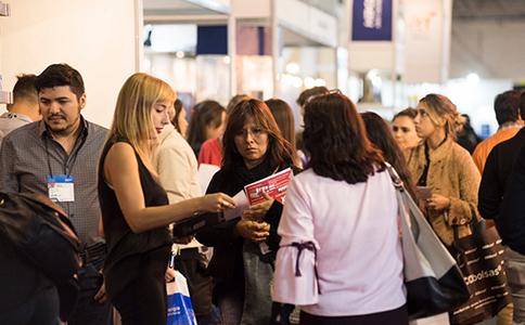 阿根廷布宜诺斯艾利斯纺织机械展览会ESC