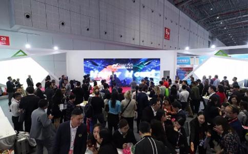 中國(南京)國際健康營養展覽會NHNE