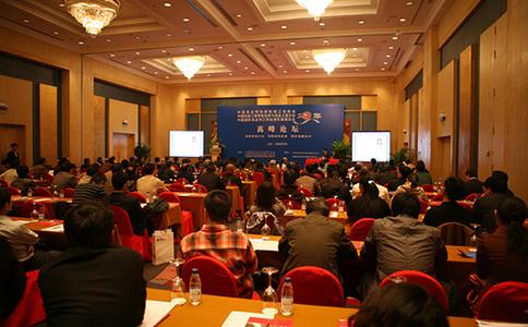 北京食品加工展覽會CHINA FOODTECH