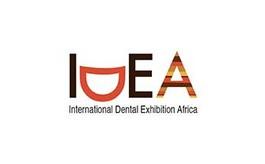摩洛哥非洲口腔及牙科展览会IDEA