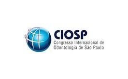 巴西圣保罗口腔展览会CIOSP