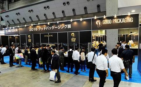 日本东京包装展览会TokyoPack