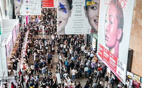 香港亚太美容包材展览会Cosmopack Asia