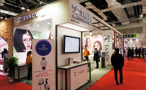 中國(上海)眼鏡業展覽會