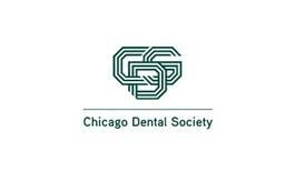 美國芝加哥牙科及口腔展覽會CDS