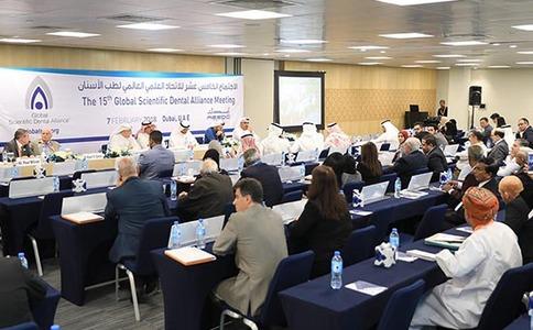 阿聯酋迪拜牙科及口腔展覽會AEEDC DUBAI