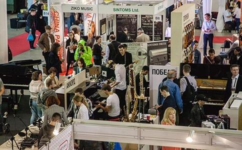 俄罗斯莫斯科乐器展览会NAMM Musikmesse Russia