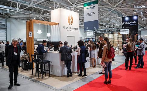 俄罗斯克拉斯诺达尔酒及饮料展览会VINORUS