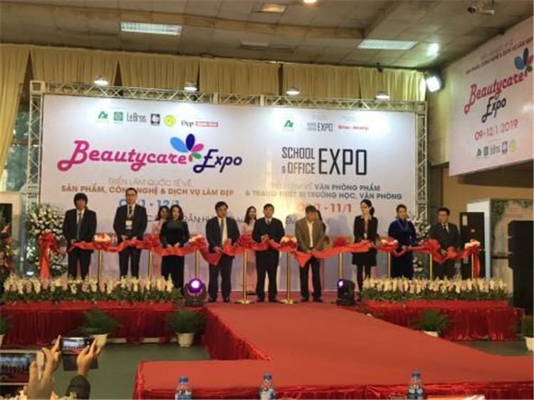 首届Beautycare Expo美容展在越南河内开幕