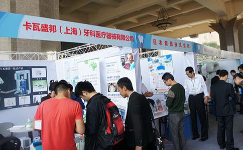 湖南口腔医学展览会