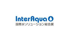 日本东京水处理展览会InterAqua