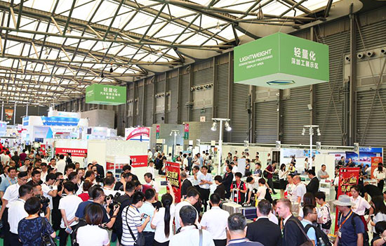 上海国际铝工业展览会