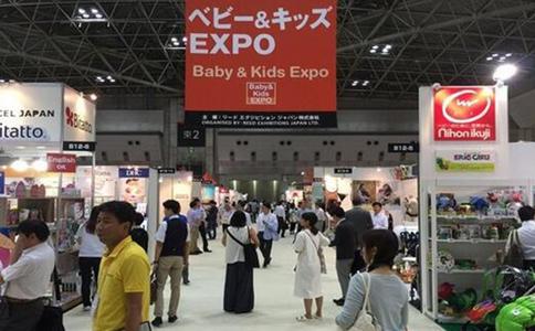 日本东京婴童展览会夏季Baby Kids Expo