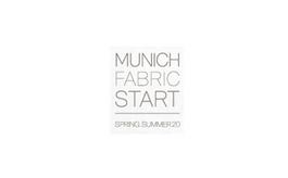 德国慕尼黑服装成衣展览会MUNICHFABRICSTART