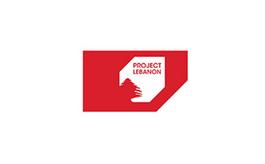 黎巴嫩建材展览会Project Lebanon