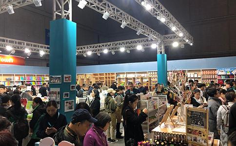 财务装订机_2020上海文具及办公用品展览会PaperWorld China时间-地点-门票-行程 ...