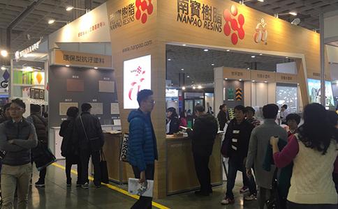 台湾家饰建材系列展览会