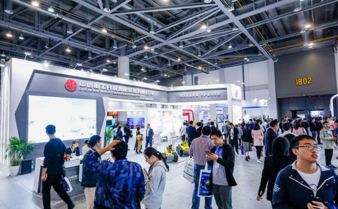 杭州國際安全生產及職業健康展覽會COS+H