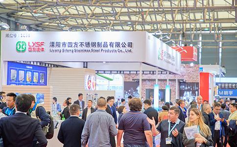 上海國際啤酒及飲料加工展覽會CBB