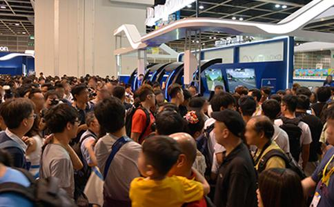 香港国际动漫及皇冠娱乐注册送体验金展览会Ani-Com and  Games