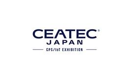 日本东京电子元器件展览会CEATEC